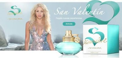 "Plus d'informations sur le parfum ""S by Shakira Aquamarine"""