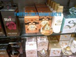 """""""Wild Elixir """" Nouveau parfum de Shakira ?"""