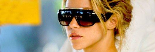 Non confirmé : Shakira présente chez Ellen Degeneres ?