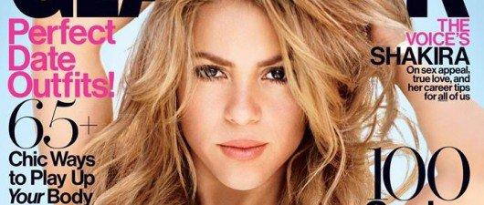 Shakira dans Glamour : le making of !