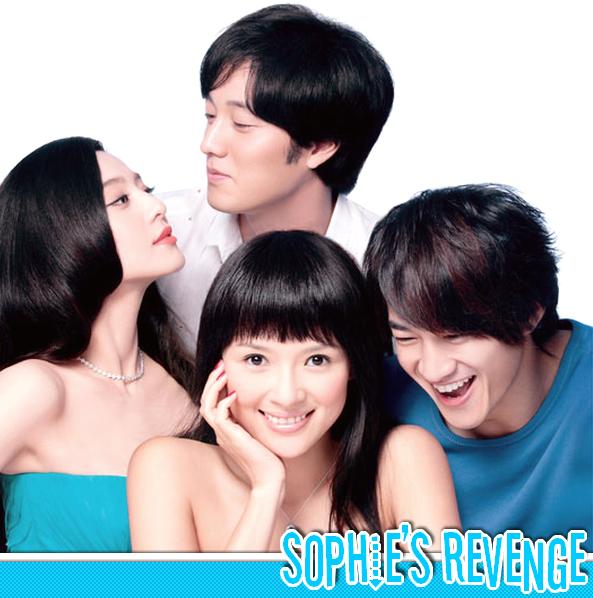 Sophie's Revenge/Ch-film_2009 非常完美