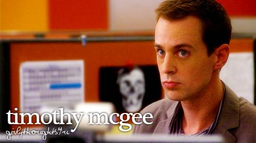 McGeek, McGoogle, McGiver, Mc-J'me-la-pète.