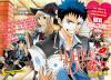 Actualité: Les manga du moment à ne pas rater