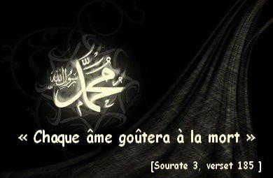 Al mawt…la mort…c'est une réalité à laquelle aucun de nous ici présent ne va échapper.
