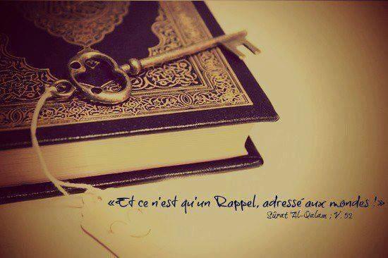Médite sur le Qur'an