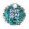 Your Night X Kwanghee (feat. Hyukoh)