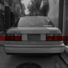 Silver Sonata (feat. Crush)