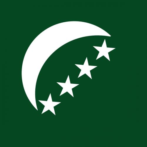 LES COMORES ET SA REPUBLIQUE ISLAMIQUE