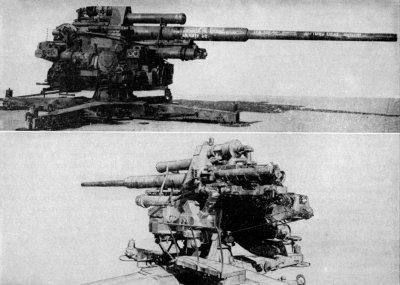 flak 105mm
