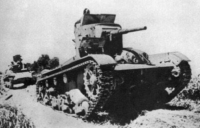 char t-26