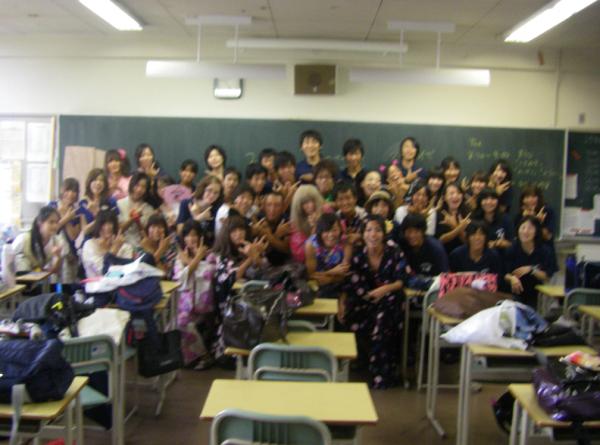 { &_________Le lycee Japonais *.*_________&}
