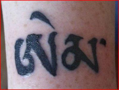 tatouage 64
