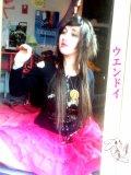 Photo de My-liife-iis-r0ck