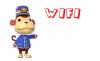 Wifi !