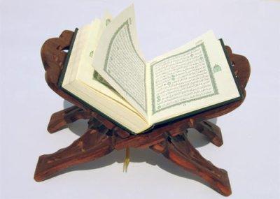 Le Livre d'Allah