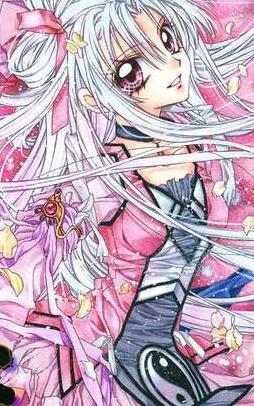 [ Manga ] Sakura-Hime Kaden.