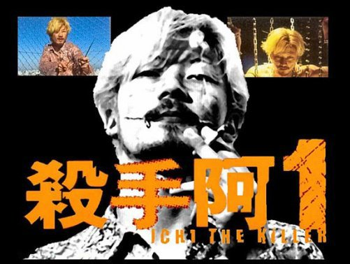 [ Film ] Ichi the Killer [ Japonais ]