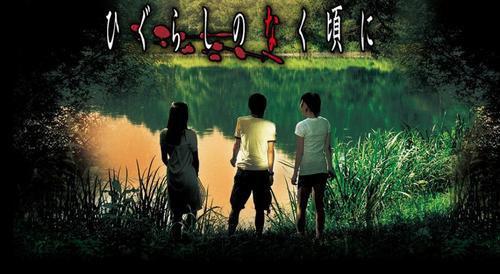 [ Film ] Higurashi No Naku Koro Ni. [ Japonais ]