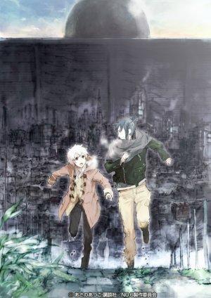 [ Anime ] N.06.