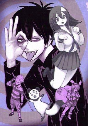[ Manga ] Blood Lad.