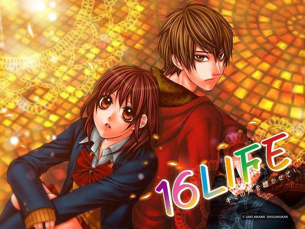 [ Manga ] 16 Life.