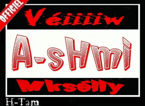 A-sHmii