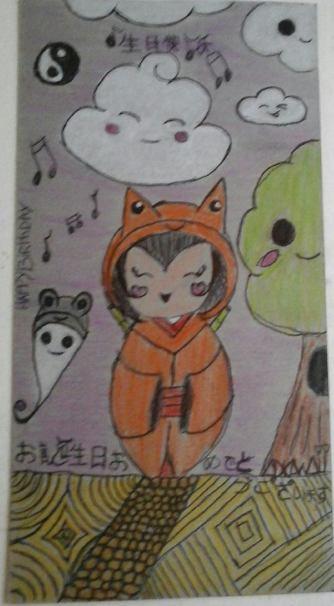 Carte anniversaire kokeshi