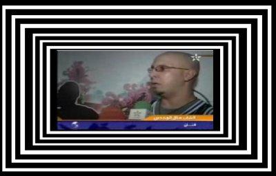 hilal sur tv.1 soirèe de tetouane