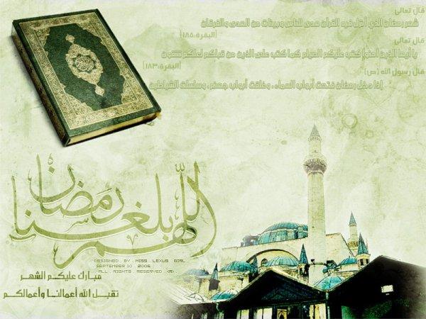 Un heureux événement Ramadan