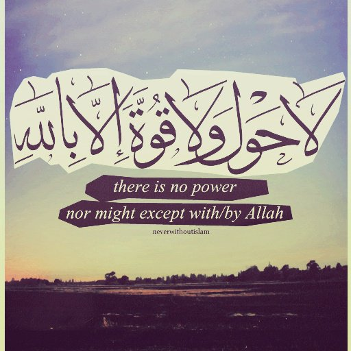 Allah is Great <3