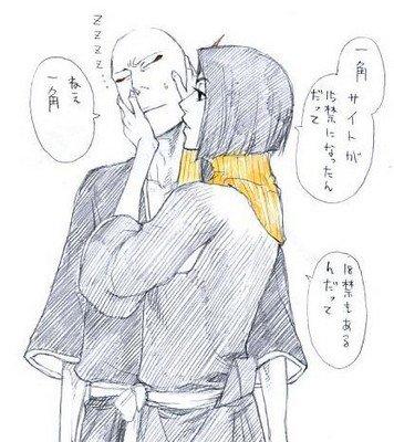 ☼ Yumichika x Ikkaku ☼