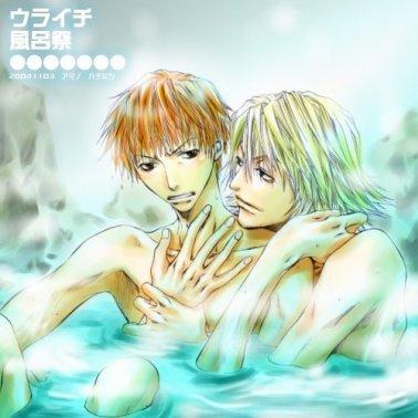 ☼ Ichigo x Urahara ☼