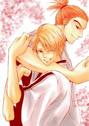 ☼ Renji x Kira ☼