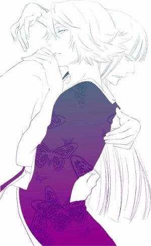 ☼ Shinji x Urahara ☼