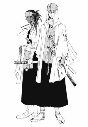 ☼ Byakuya x Tousen ☼