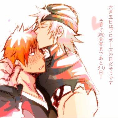 ☼ Ichigo x Kokuto ☼
