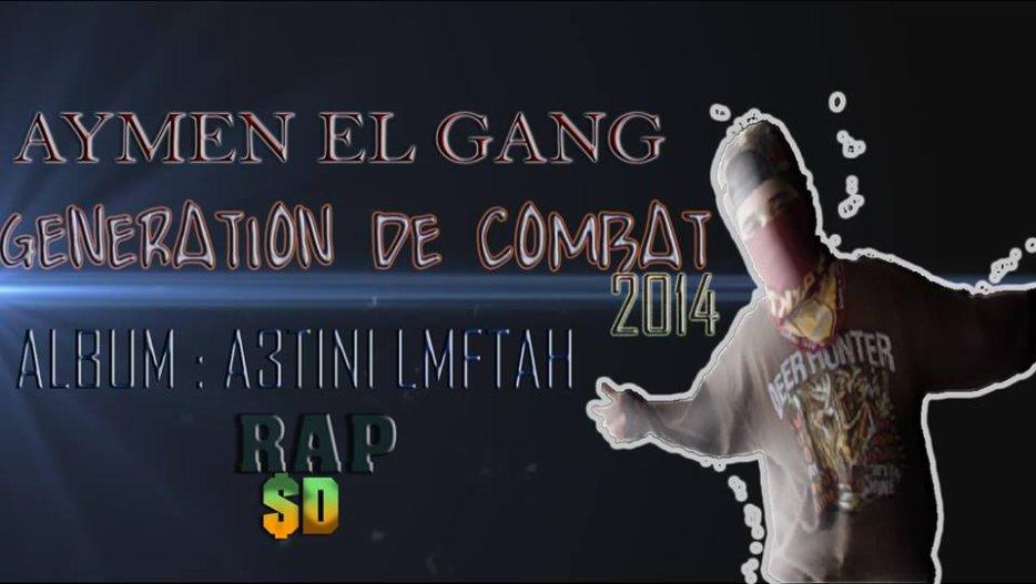 aymen el gang 's blog