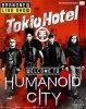 humanoid-city-tour44