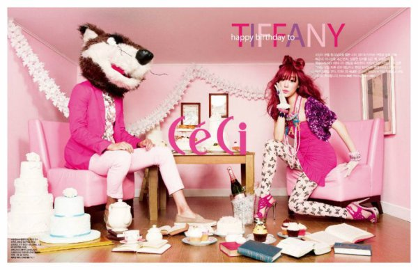 """Tiffany For """"Ceci"""""""