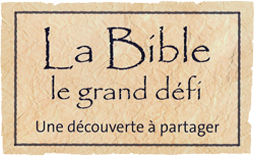 """Livre des spaumes. """"Psaume 23"""""""
