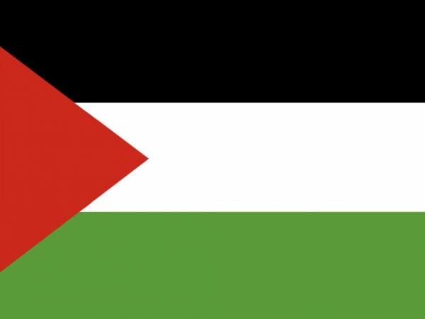 Palestiiiiiiine <3
