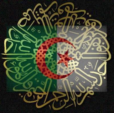 """# """" Algerie """" #"""