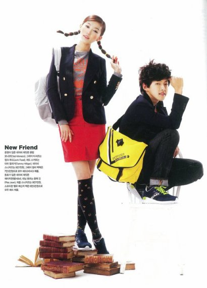 U-Kiss for Vogue Girl January