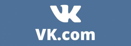 Qui est sur le réseaux social VK ?