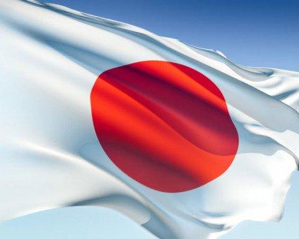 Blog de japon571