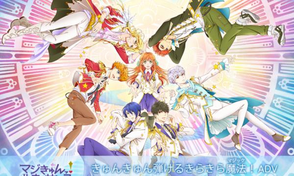 Magic★Kyun! Renaissance