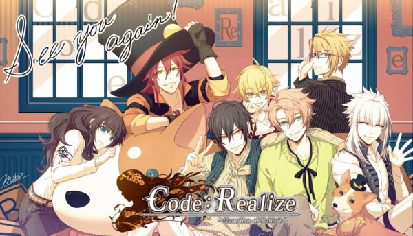 Code:Realize ~Sousei no Himegimi~