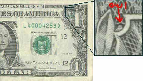 Les dollars blog de anti n w o revelation for Chiffre 13 illuminati