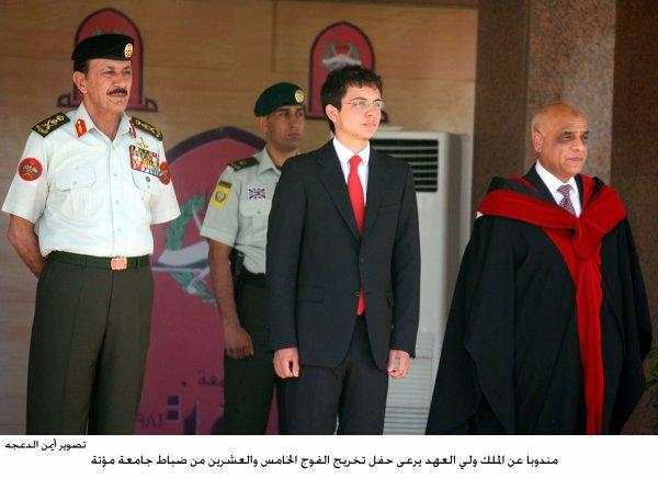 Actualité du 06/06/2012 (le prince héritier et les diplômes)