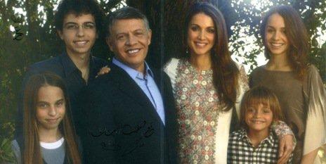 Anniversaire de Mariage des souverains Jordaniens